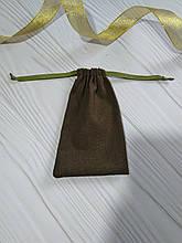 Подарочный мешочек изо льна 10*16 см (льняной мешочек, мешочек для украшений) цвет - хаки
