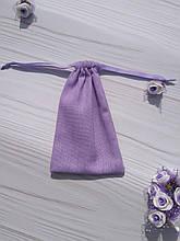 Подарочный мешочек изо льна 10*16 см (льняной мешочек, мешочек для украшений) цвет - сиреневый