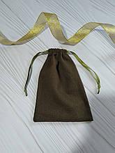 Подарочный мешочек изо льна 13*18 см (льняной мешочек, мешочек для украшений) цвет - хаки