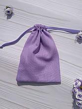 Подарочный мешочек изо льна 13*18 см (льняной мешочек, мешочек для украшений) цвет - сиреневый