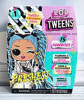 Кукла ЛОЛ Подростки Хулиганка серии Tweens LOL Surprise Tweens Freshest 576686 Пром-цена