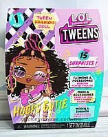 Кукла ЛОЛ Подростки Баскетболистка серии Tweens LOL Surprise Tweens Hoops Cutie 576693 Пром-цена