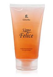 Faberlic Парфумований гель для душу для чоловіків Uomo Felice Donna & Uomo Felice арт 8118