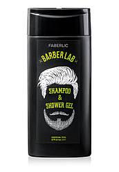 Faberlic Шампунь-гель для душа 2 в 1 для мужчин BarberLab арт 2540