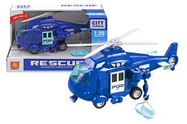 Інерційний пластиковий вертоліт поліції Wenyi CITY Servise WY760C, світло, звук, масштаб 1:20