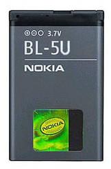 Аккумулятор BL 5U для nokia 3120c e66 e75 AAA
