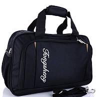 Дорожная сумка A131 black Купить дорожную сумку оптом недорого в Украине Одесса 7 км