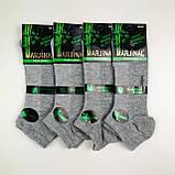 Бамбуковые серые короткие мужские носки сетка Marjinal Турция, фото 2