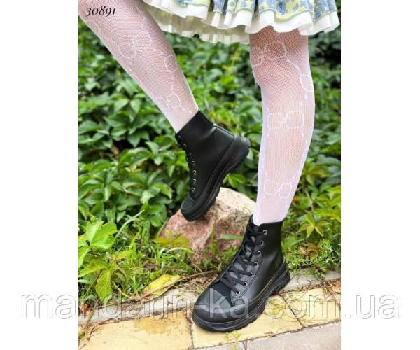 Кеди високі з гумовим носком
