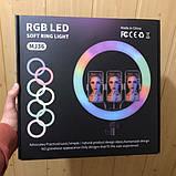 Кольцевая лампа для тик тока LED RGB MJ36 (36 см) 3 крепление Разноцветная кольцевая лампа Селфи кольцо RGB, фото 9