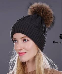 Женская вязаная шерстяная шапка с бубоном FLB темно синий