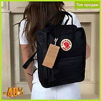 Школьный рюкзак Kanken Черный для школы Портфель Канкен ранец подростковый