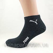 Короткие спортивные мужские носки с сеточкой