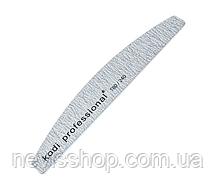 Пилка для нігтів Kodi Professional 180/240 Half Grey, півколо