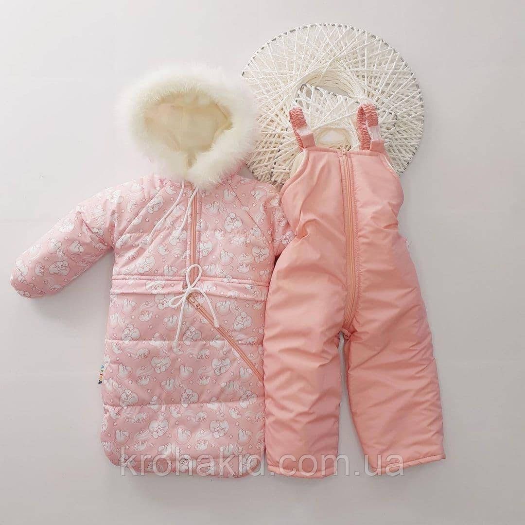 Зимний детский теплый комбинезон-трансформер 3в1 на овчине: курточка, конверт для ног, полукомбинезон