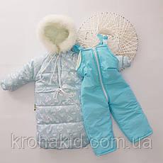 Зимний детский теплый комбинезон-трансформер 3в1 на овчине: курточка, конверт для ног, полукомбинезон, фото 3