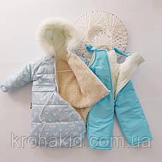 Зимний детский теплый комбинезон-трансформер 3в1 на овчине: курточка, конверт для ног, полукомбинезон, фото 2