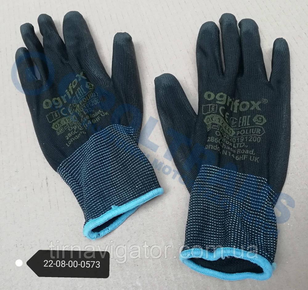 Перчатки рабочие прорезиненные тонкие чорные