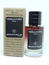 Тестер унісекс Montale Vanilla Cake (Монталь Ваніль Кейк) 60 мл ОАЕ (репліка)
