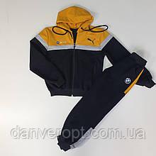 Спортивний костюм дитячий комбінований PUMA & BMW хлопчик 3 - 7 років, купити оптом зі складу 7км Одеса