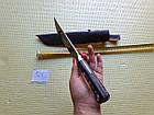 Пчак узбекский. Настоящий узбекский нож из г. Чуст. Сталь  ШХ-15, фото 6