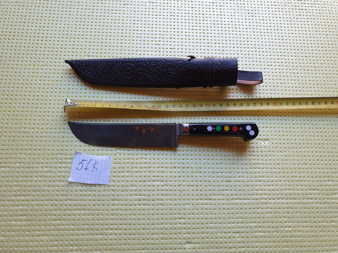 Пчак узбекский. Настоящий узбекский нож из г. Чуст. Сталь  ШХ-15