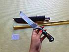 Пчак узбекский. Настоящий узбекский нож из г. Чуст. Сталь  ШХ-15, фото 3