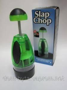 Ручной измельчитель продуктов Slap Chop (Слап Чоп)