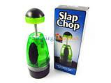 Ручной измельчитель продуктов Slap Chop (Слап Чоп), фото 2
