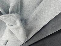 №1 Серый светлый. Трикотаж на флисе , ширина 1,55 м ; 290 г/м², фото 1