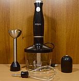 Погружной блендер Royals Berg 4 в 1 RB-3703 800Вт| Ручной кухонный миксер экстрактор измельчитель, фото 8