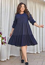 Женское синее платье миди свободного кроя