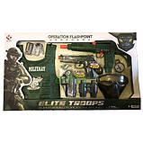 Військовий набір з жилетом дитячий з автоматом пістолетом і маскою (58192), фото 2