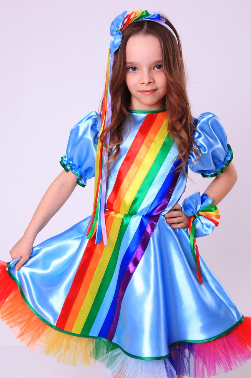 Карнавальный костюм Радуга для девочки рост 110-130 см