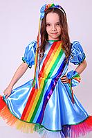 Карнавальный костюм Радуга для девочки рост 110-130 см, фото 1