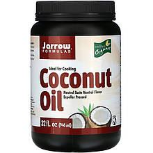 """Органическое кокосовое масло Jarrow Formulas """"Organic Coconut Oil"""" холодного отжима, без запаха (946 мл)"""