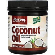 """Рафинированное кокосовое масло Jarrow Formulas """"Organic Coconut Oil"""" холодного отжима, без запаха (473 мл)"""