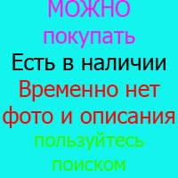 Пелікан Радуга Казковий бал 3+, фото 2