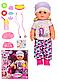 """Кукла """"Сестричка Беби Берн"""" 6 функций, с аксессуарами, многофункциональная кукла для девочки BLS 007, фото 3"""