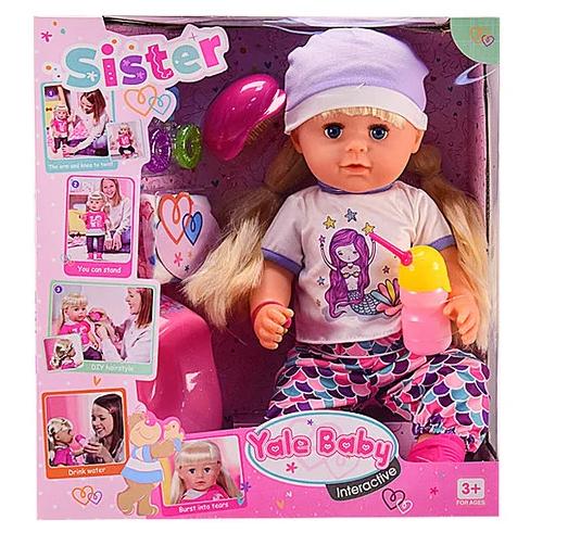 """Лялька """"Сестричка Бебі Бьорн"""" 6 функцій, з аксесуарами, багатофункціональна лялька для дівчинки BLS 007"""