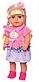 """Кукла """"Сестричка Беби Берн"""" 6 функций, с аксессуарами, многофункциональная кукла для девочки BLS 007 В, фото 2"""