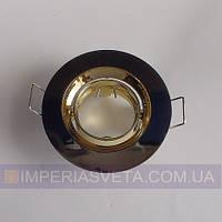 Светильник точечный встраиваемый для подвесного потолка FERON поворотный LUX-361050