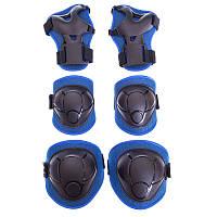 Комплект захисту для катання на роликах дитяча синя/чорна р. S, M