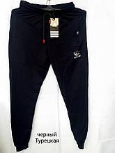 Спортивні штани чоловічі ADiDAS молодіжні манжет розмір 48-56 купити оптом зі складу 7км Одеса