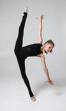 Комбинезон с длинными ногами  Perfect Body