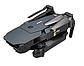 Квадрокоптер - дрон 998, HD камера з високою роздільною здатністю, в коробці, фото 2