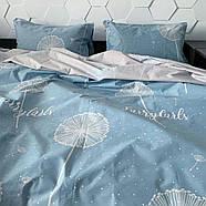 """Євро комплект (Бязь)   Постільна білизна від виробника """"Королева Ночі""""   Кульбабки на сіро-блакитному, фото 2"""