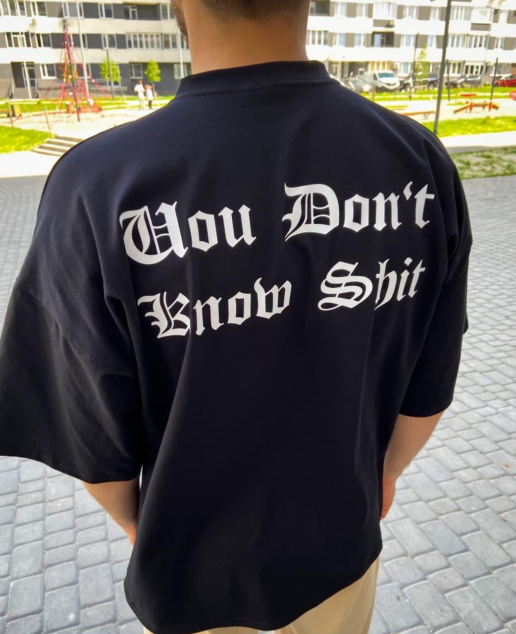 Мужская чёрная футболка оверсайз с рисунком хлопок You know