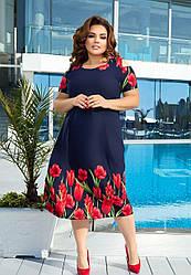Женское синее шифоновое платье с цветочным принтом