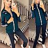 Женский молодежный спортивный костюм из дайвинга: кофта с воротом стойкой и штаны с лампасами, фото 6